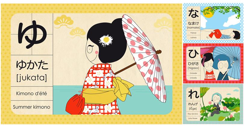 Madame Mo, affichettes japonaises fabriquées en France